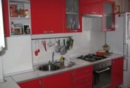 Кухня .